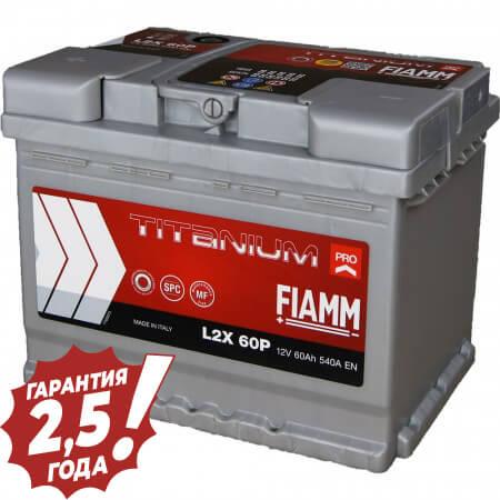 Аккумулятор Fiamm Titan - 60Ah 540A