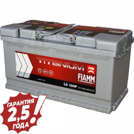 Аккумулятор Fiamm W-Titan -100Ah 870A