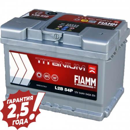 Аккумулятор Fiamm W-Titan - 54Ah 540A