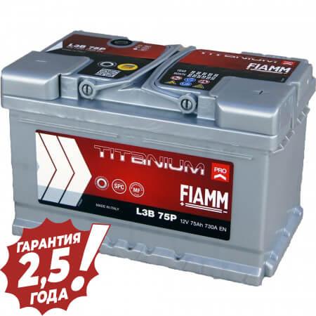 Аккумулятор Fiamm W-Titan - 75Ah 730A