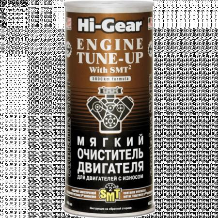 Мягкий очиститель для двигателей с износом, с SMT2 444мл