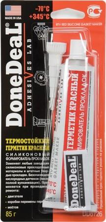 Термостойкий герметик- формирователь прокладок силиконовый красный 85 г