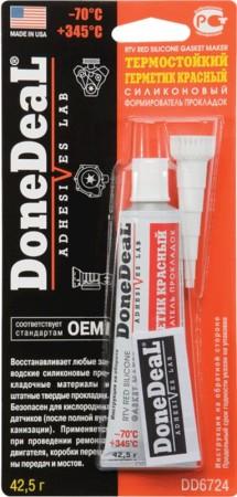 Термостойкий силиконовый герметик прокладок красный 42,5 г