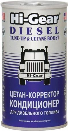 Цетан-корректор кондиционер для дизельного топлива 325л